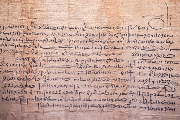 Ancient Arabic writings on papyrus. (Andrea Izzotti / Adobe stock)