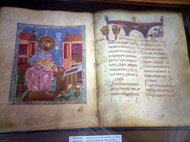 Armenian manuscript of 1053. Work of Johannes in Iceland.