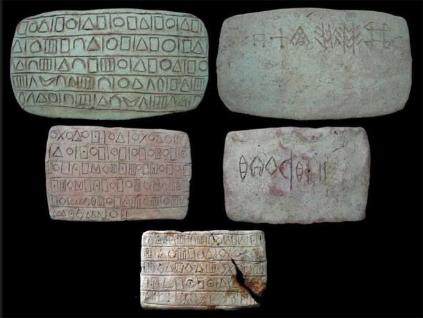 During past excavations at Konar Sandal, near Jiroft, archaeologists have found artifacts containing remains of ancient inscriptions believed to be remains of previously unknown languages.  (Uuyyyy / CC BY-SA 3.0)