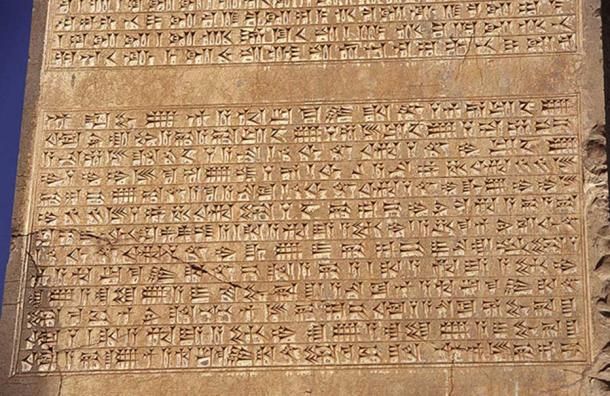 Babylonian version of the Achaemenid royal cuneiform inscriptions known as XPc (Xerxes Persepolis c) from the western anta of the southern portico of the so-called Palace of Darius (building I) at Persepolis.