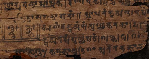 Carbon dating reveals Bakhshali manuscript is centuries older than scholars believed