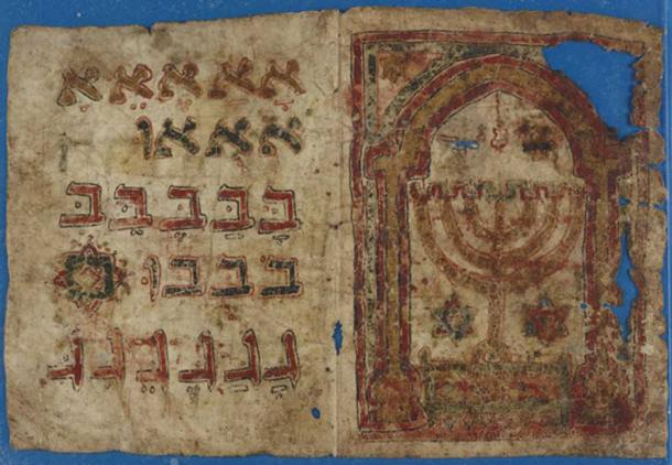 Bifolium from a Children's Alphabet Primer, 11th–12th century.