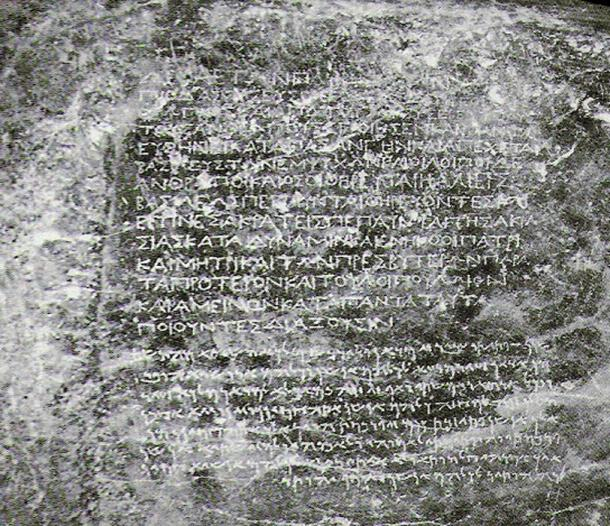 Bilingual inscription (Greek and Aramaic) by king Ashoka, from Kandahar.