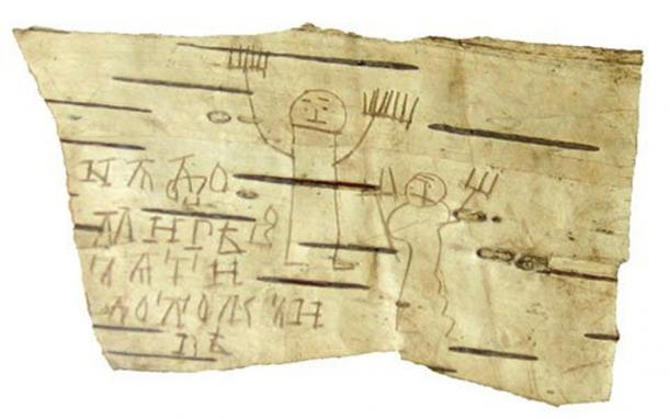 Birch-bark letter no. 202, mid-13th century, produced by a child.