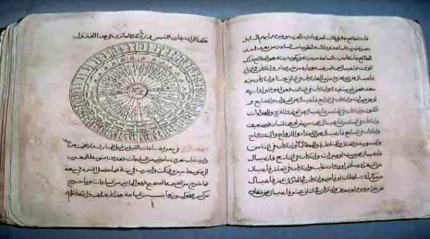 Pages from the Book of Useful Information, the masterwork on navigation by Ahmed ibn Majid, Julfar's most famous citizen