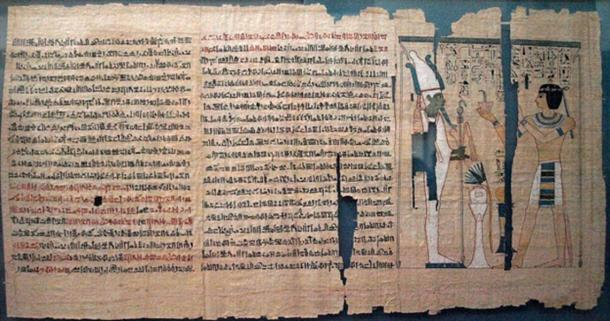 Part of the Book of the Dead of Pinedjem II, 21st dynasty, circa 990-969 BC.