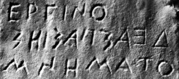 Boustrophedon (writing which flows left to right first line, then right to left next line) inscription from Apollonia, 6th c. B.C.