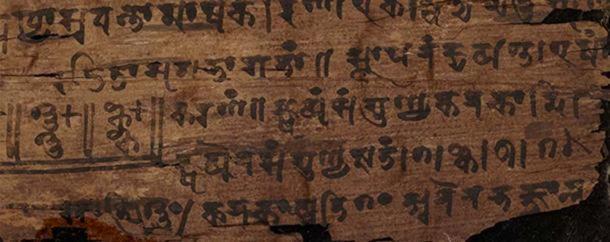 Carbon dating reveals Bakhshali manuscript is centuries older than scholars believed