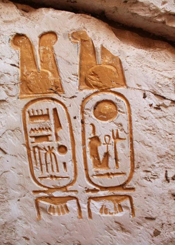 Cartouche found at the palace site identifying Ramesses the Great
