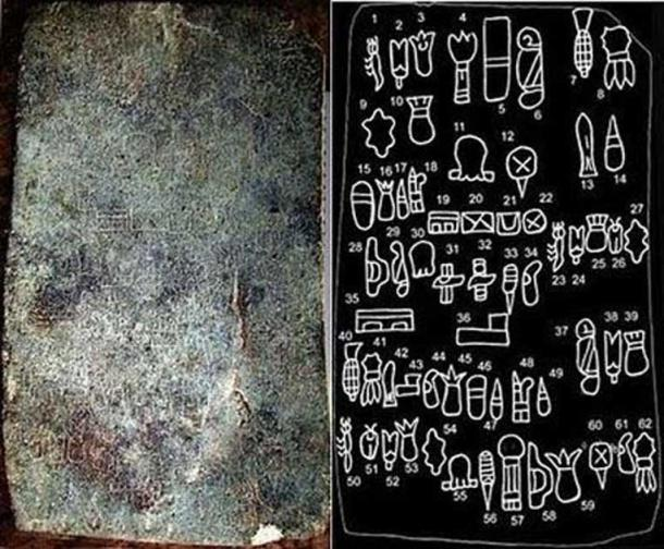The Cascajal block and glyphs.