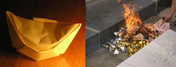 An example of a Chinese paper fold yuan bao and folded paper gold nuggets being burned with imitation paper money at ancestors' graves around the time of the Ghost Festival.
