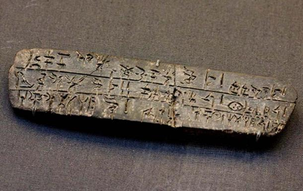 Clay tablet inscribed with Linear B script dated 1450-1375 BC, Knossos.
