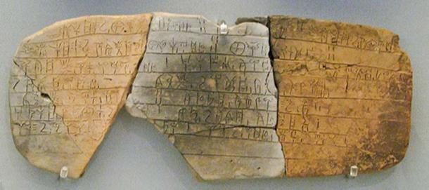 Clay tablet (PY Ub 1318) inscribed with Linear B script, from the Mycenaean palace of Pylos