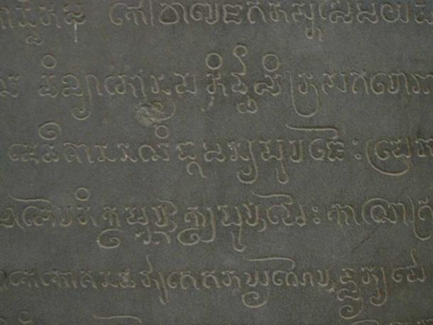 'Close-up of the inscription in Cham script on the Po Nagar stele, 965. The stele describes feats by the Champa kings'.