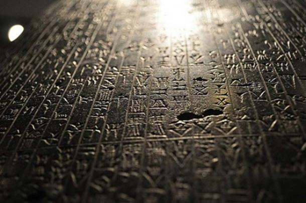 Detail of the Code of Hammurabi.