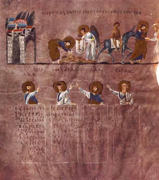 The Codex Purpureus Rossanensis is famous for its purple color, which came from fermented urine