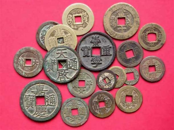 Coins of China (Song through Qing dynasties), Japan and Korea.