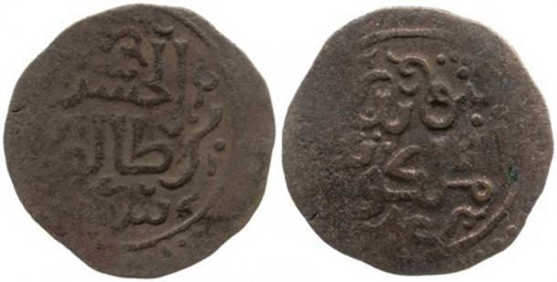 Copper alloy coin, with Arabic calligraphic rhyming inscription about Kilwa Sultan. © The Trustees of the British Museum (CC BY-NC-SA 4.0)