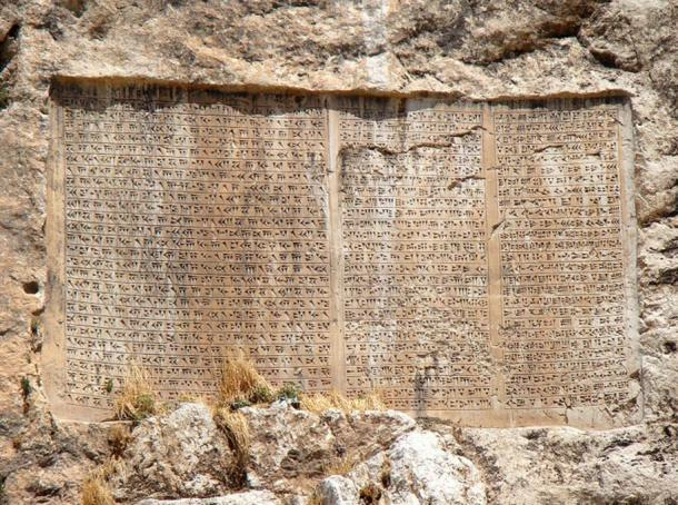 Cuneiform inscription by Xerxes the Great on the cliffs below Van castle