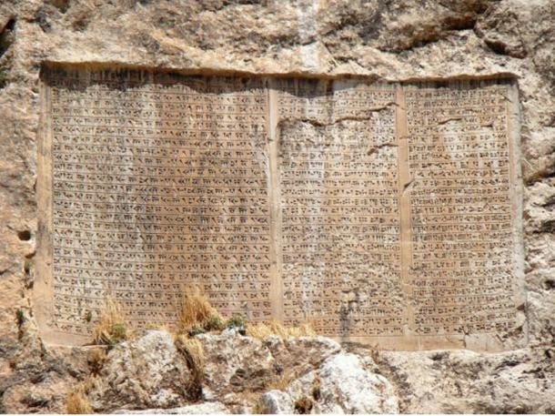 Cuneiform inscription by Xerxes the Great on the cliffs below Van castle, Turkey. It's several meters tall and wide, 25 centuries old, and the message comes from the Persian king Xerxes. Wikimedia Commons.