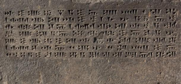 Cuneiform inscription on a temple door