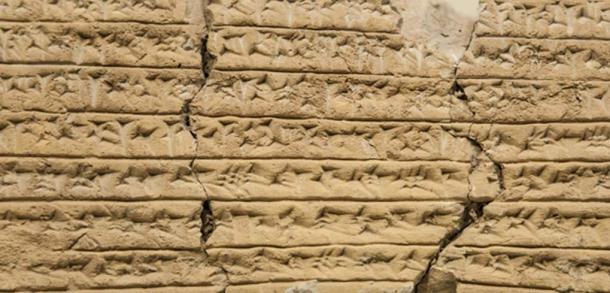 Cuneiform script of the Sumerian tablet (Juan Aunión / Adobe.)