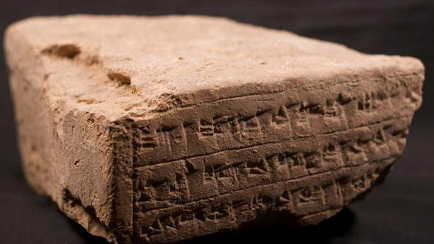 Cuneiform tablet found at the ziggurat Chogha Zanbil, an Elamite complex in the Khuzestan province of Iran near Haft Tappeh.
