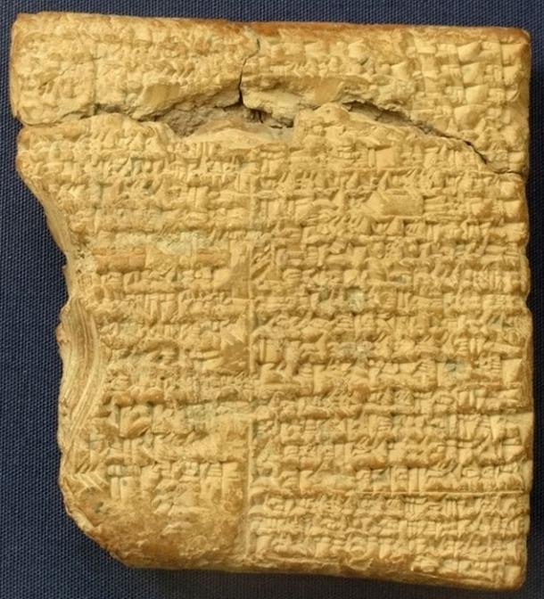 Cuneiform tablet showing the rules of Ur. (Fae / CC BY-SA 3.0)