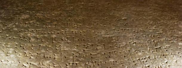 Cuneiform writing on the back of a Lamassu