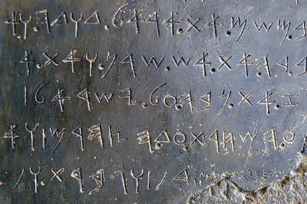 """Detail of a portion of lines 12–16. The middle line (14) reads """"Take Nabau (Nebo) against Israel."""""""