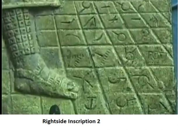 Detail of inscriptions on the Tailuse tablet. (You tube Screenshot, Author provided)