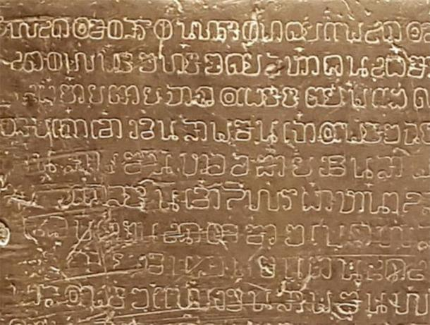 Detail, showing the Thai script created by the king of Sukhothai. (Paul 012 / Public Domain)