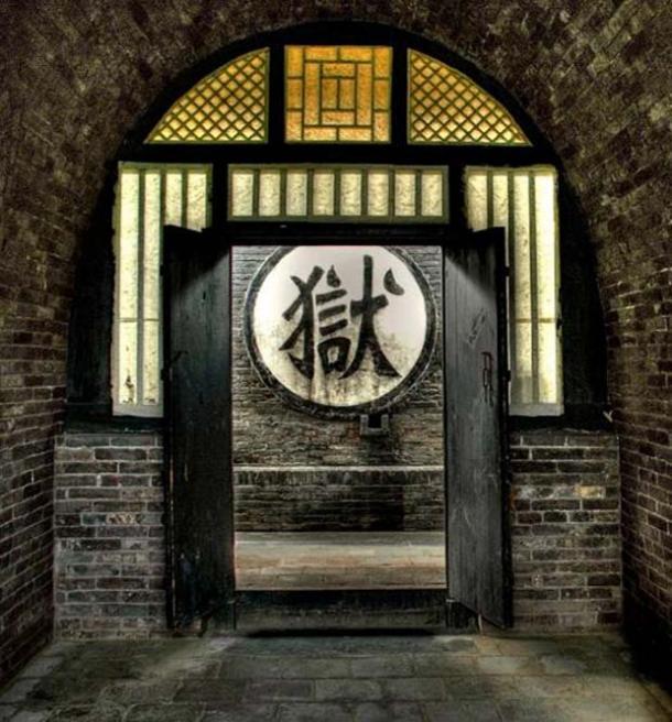 Door at Pingyao prison.