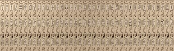 Drawing of cartouches on the Abydos King List.