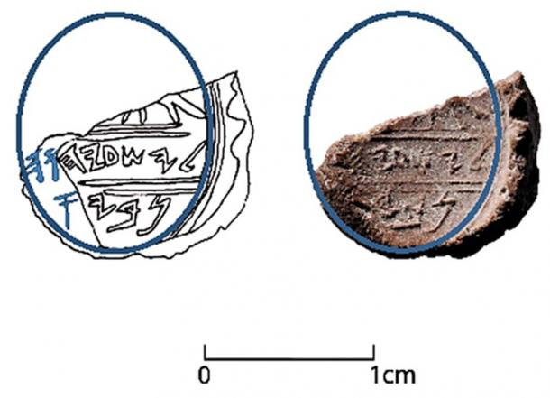 Left: Drawing of the clay seal with the possible missing letters. Right: The seal of Isaiah.