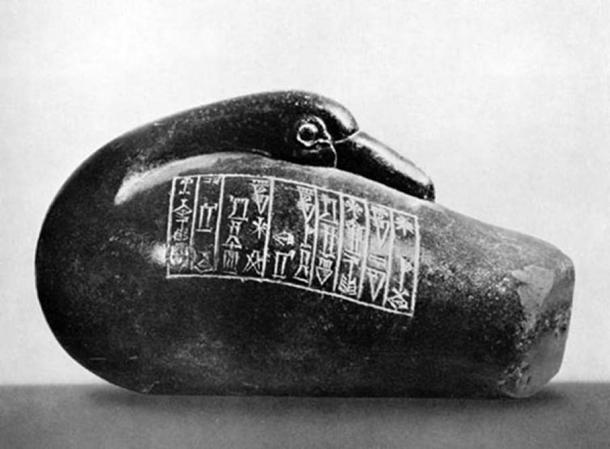 Duck-shaped weight from Ur, Iraq Museum IM3580. Current status unknown. Oriental Institute Lost Treasures from Iraq database