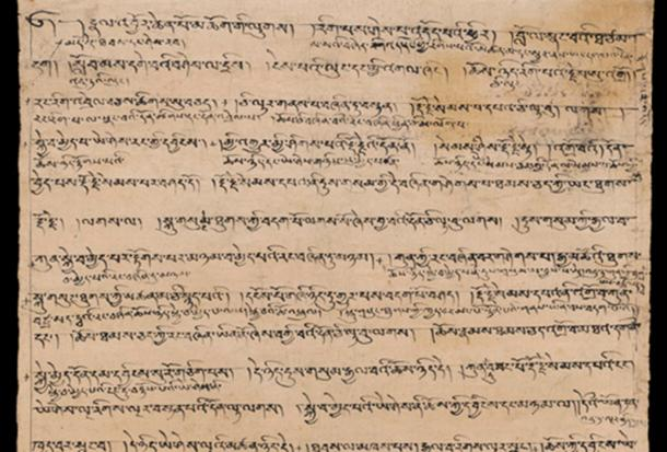 Detail; Dzogchen text from Dunhuang, ninth century.