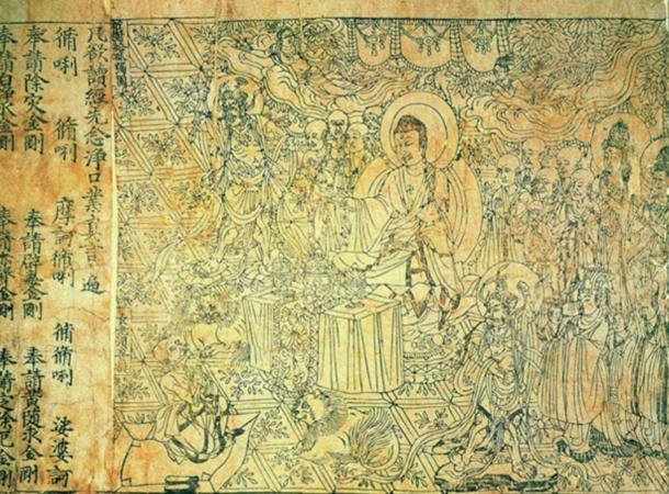 The Earliest Printed Book
