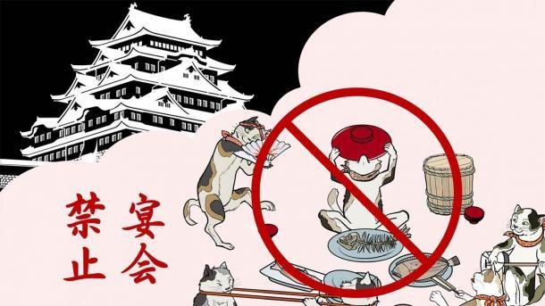 Lord Hosokawa wrote a strict code of conduct to be observed by the Hosokawa clan. (Professor Tsuguharu Inaba/ Kumamoto University)
