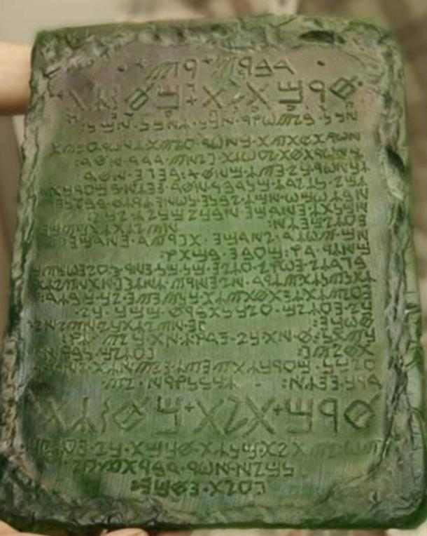 A reconstruction of what the Emerald Tablet is believed to have looked like by the International Alchemy Guild.