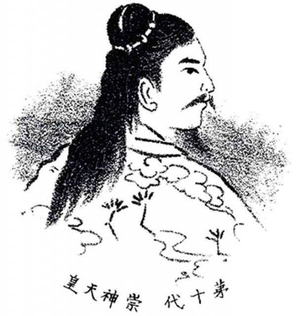 Emperor Sujin, the 10th emperor of the Chrysanthemum Throne. (可怜~commonswiki / Public Domain)