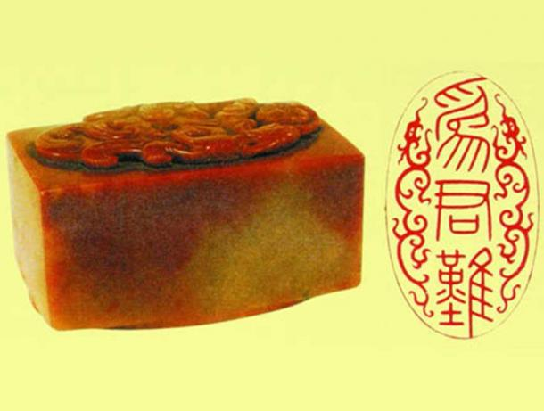"""Emperor Yongzheng's seal inscribed with """"Wei Jun Nan"""" (it is difficult to be an emperor)."""