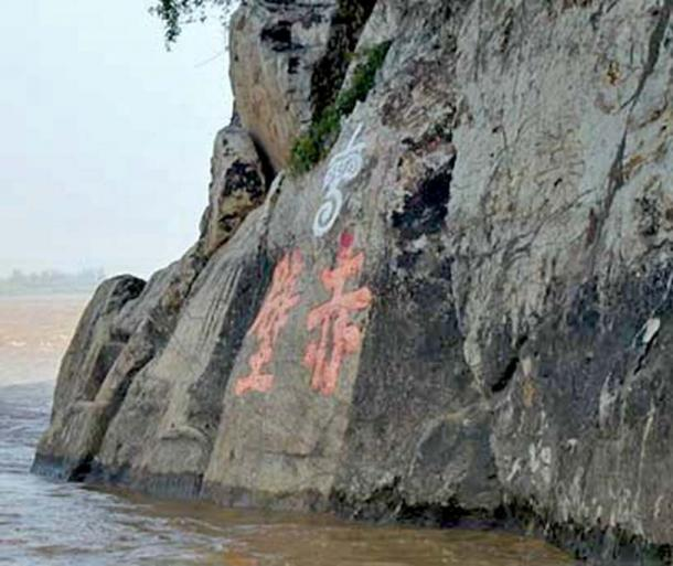 Engravings on a cliffside near Chibi City, possible location of the Battle of Red Cliff. The engravings are at least a thousand years old
