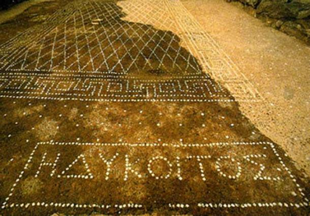 Floor of a banquet hall at Empúries with an inscription in Greek.