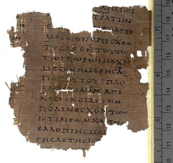 Fragment from Herodotus' Histories, Book VIII on Papyrus Oxyrhynchus 2099, dated to early 2nd century AD.