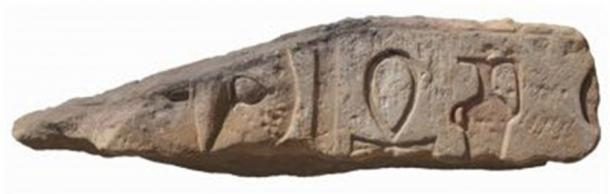Fragment of architrave with the name of the Temple of Thutmose I, Khenemey ankh.