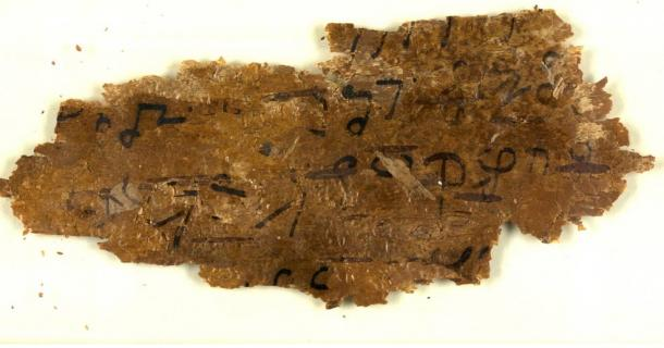 Fragment of birch bark writings from ancient Gandhara