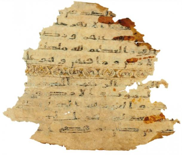 Fragment of the rare manuscript sold by Christie's.