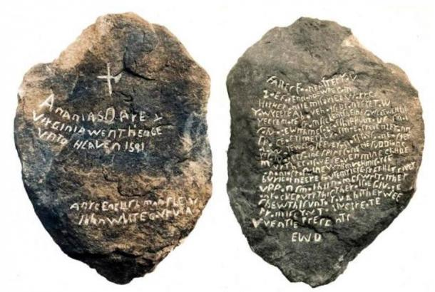 Front and back of the original Dare Stone.