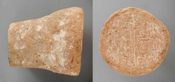Funerary Cone, Egypt, Medina Abou, New Kingdom (1569-1081 BC), reign of Amenhotep III.